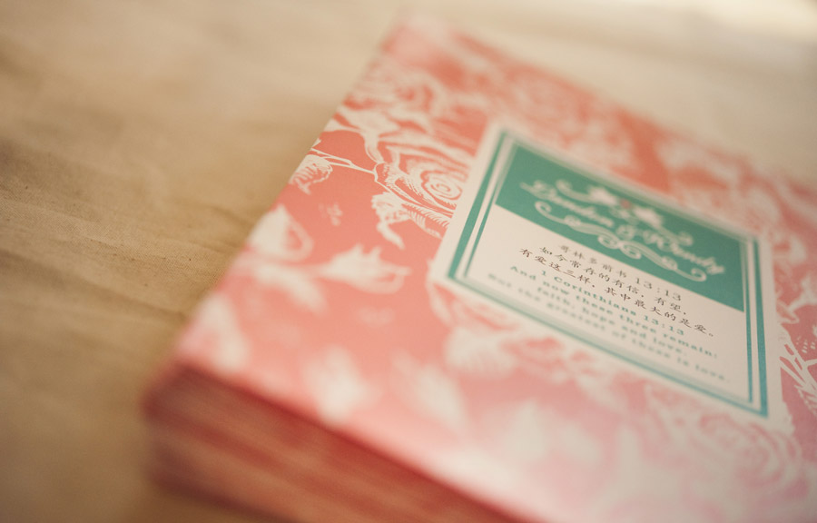 Pink & Turquoise Wedding Program List