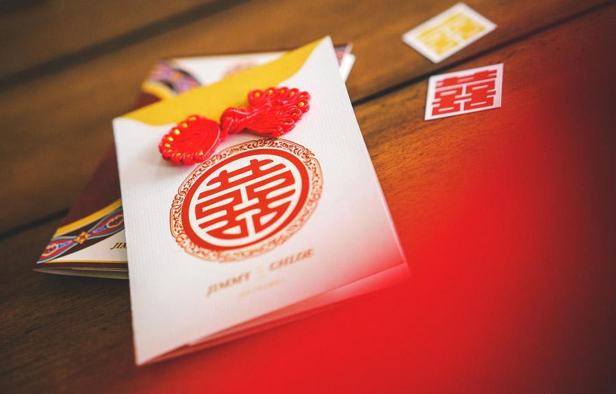 Lovebirds Oriental Wedding Invitations